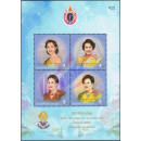 80th birthday of Queen Sirikit (284II-285II) -Suranaree University-