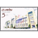 80th Anniversary of General Post Office Building (MNH)