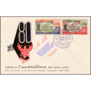 80th Anniversary of the Post & Telegraph Department -FDC(I)-