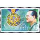 H.M. King Bhumibol 82nd Birthday Anniversary