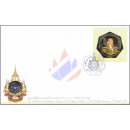 84th Birthday King Bhumibol (III) -FDC(I)-