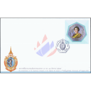 84th Birthday H.M. Queen Sirikit -FDC(I)-