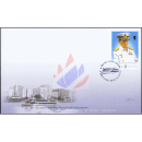 His Majesty the King´s 85th Birthday -FDC(I)-