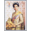 86th Birthday Anniversary of Queen Sirikit
