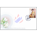 86th Birthday Anniversary of Queen Sirikit -FDC(I)-