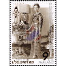 87th birthday of Queen Sirikit (MNH)
