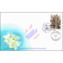 87th birthday of Queen Sirikit -FDC(I)-IT-