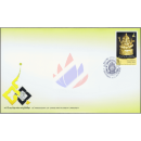 90 Jahre Rajabhat Universität in Chiang Mai -FDC(I)-