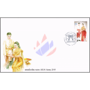 ASEAN 2019: National costumes -THAILAND FDC(I)-