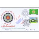 ASEAN Summit Conference, Naypyidaw -FDC(I)-