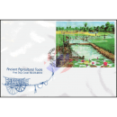 Ancient agricultural equipment (313A) -FDC(I)-