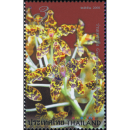 Amazing Thailand (I): Orchideen -FDC(I)-
