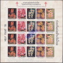 Anti-Tuberkulose Stiftung 2516 (1973) -Orchideen Thailands KB(I)- (**)