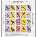Anti-Tuberculosis Foundation 2517 (1974) -Birds KB(I)- (MNH)