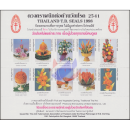 Anti-Tuberculosis Foundation, 2541 (1998) -Food-carving- (MNH)