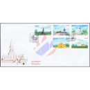 Antiquity of Laos: Stupas -FDC(I)-