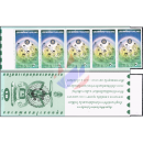 Rotary International Asia Regional Conference -STAMP BOOKLET-
