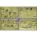13th Asian Games (I) -GOLD STAMPS (SO1)-