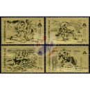 13th Asian Games (II) -GOLD STAMPS (SO6)-
