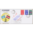 Admittance of Cambodia into United Nations (UN) -FDC(I)-