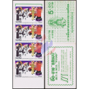 BANGKOK 1983 (III) -STAMP BOOKLET-