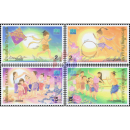 BANGKOK 2000: World Youth Stamp Exhibition (I)