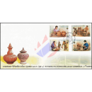 BANGKOK 2003 (III): Arts and crafts -FDC(I)-