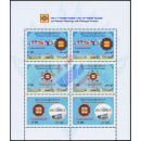 Souvenir Sheet issue: Conference of the Minister of Posts...