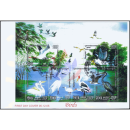 Souvenir Sheet Issue: Waterbirds (303) -FDC(I)-