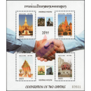 Souvenir Sheet issue: Cooperation of Vientiane & Moscow...