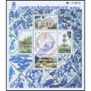 Philatelic Exhibition THAIPEX 85 (14IA)