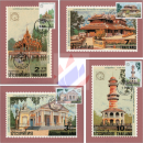Briefmarkenausstellung THAIPEX 85 -MAXIMUM KARTEN