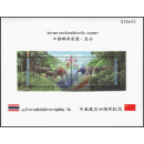 China Philex - Bangkok 1995 (II) -OVERPRINT (66IA) GEZAHNT-