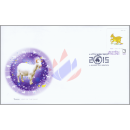 Zodiac 2015: Year of the GOAT -FDC(I)-