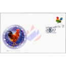 Zodiac 2017: Year of the ROOSTER -FDC(I)-