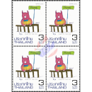 Zodiac 2019: Year of the PIG -FDC(I)-