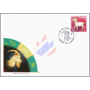 Zodiac 2003: Year of The Goat -FDC(I)-