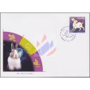 Chinese New Year: Year of the RABBIT (2984I) -FDC(I)-