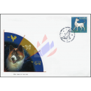 Zodiac 2006: Year of the Dog -FDC(I)-