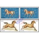 Chinese New Year: Year of the Horse -FDC(I)-