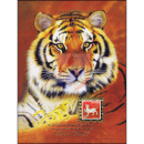 Zodiac 2010: Year of the Tiger -ALBUM SHEET-