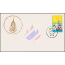 Construction of the Royal Statue of King Rama VII -FDC(I)-