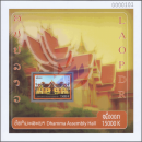 Dhamma Assembly Hall of Wat That Luang (257A) (MNH)