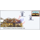 Dhamma Assembly Hall -FDC(I)-