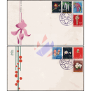 Thai Orchids (I) -FDC(I)-