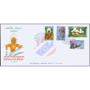 Native Orchids (II) -FDC(I)-
