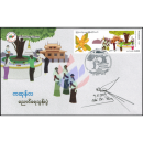 Festivals in Myanmar: Bohdi Tree Water Pouring Festival -FDC(I)-IU-