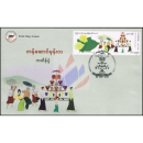 Festivals in Myanmar: Kathina Robe Offering Festival -FDC(I)-