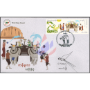 Festivals in Myanmar: Thingyan Water Festivall -FDC(I)-IU-