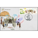 Festivals in Myanmar: Thingyan Water Festivall -FDC(I)-